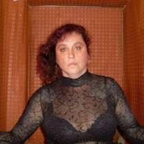 Olga, 43 года, хочет пообщаться, в г.Луганск