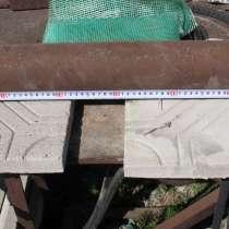 Запчасти к сельхозтехнике вал культиватор копалка сажалка, в г.Киев