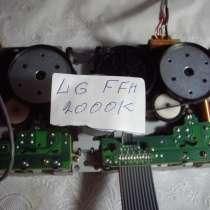 Мощный трансформатор от музыкального центра LG, в г.Speke