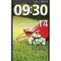 Продам LG G Pro Lite Dual, в г.Талдыкорган