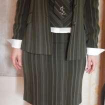 Костюм деловой (юбка, брюки, жилет, пиджак, блуза, галстук), в г.Артёмовск