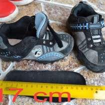 Кроссовки ботинки детские серые.27 размер, в г.Ростов-на-Дону