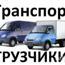 Грузчики и автотранспорт, в Междуреченске