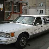 Лимузин на любой случай, в Барнауле