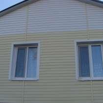 Продам дом в Дивье, в г.Пермь