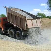 Доставка песка, щебня, гравия, шлака, в Череповце