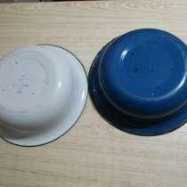 Эмалированная посуда б/у, в г.Ташкент