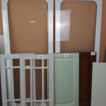 Распродажа наших мебельных фасадов и декоративных деталей, в Москве