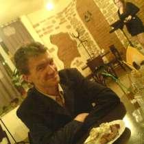 Дмитрий Владимирович, 48 лет, хочет познакомиться – Дмитрий Владимирович, 48 лет, хочет познакомиться, в Санкт-Петербурге