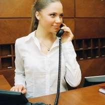 Администратор гостиницы, в г.Краснодар