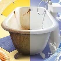 Реставрация ванн в Ленинск-Кузнецке, в Ленинск-Кузнецком
