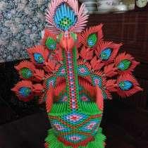 Павлин разноцветный из 3 d модульного оригами, в г.Мелитополь