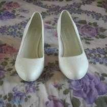 Продаю белые свадебные туфли!!!, в Ярославле