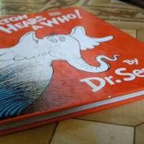 книга доктора Зеуса на англ про слона Хоротона, в Батайске