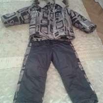 Зимний комплект (костюм)pilguni (пилгуни) 98, в Москве
