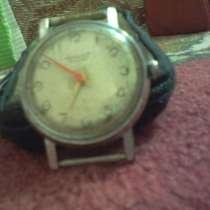 Часы Юность торг (для коллекционеров), в Саратове