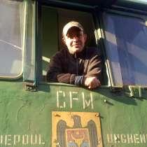 Serghei, 43 года, хочет познакомиться – serghei, 43 года, хочет познакомиться, в г.Кишинёв