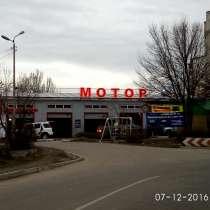 """СТО """"МОТОР"""". Ремонт авто, в г.Бишкек"""