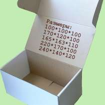 Картонная и бумажная упаковка от производителя, в Кирове
