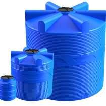 Вертикальные емкости от 100 до 10000 литров, в Туле