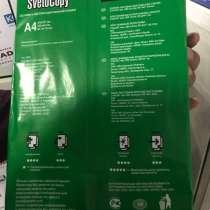 Продаю бумагу а4 светокопия, в г.Астана