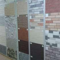 Предлагаем Фасадные панели UNIPAN от дилера, в Новосибирске