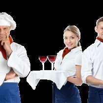 Требуются официанты и помощник повара на постоянную работу !, в г.Бишкек