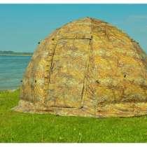 Универсальная походная палатка-баня УП-1, в Казани