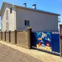 Гостевой дом Бухта Радости - отель на самом берегу моря, в Севастополе