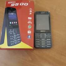 Телефон SERVO V 9500, в г.Запорожье