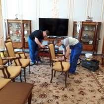 Химчистка мягкой мебели, штор, ковровых покрытий, люстр, в Санкт-Петербурге