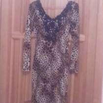 Платье, в Севастополе
