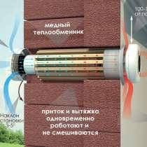 Вентиляция для бытовых условий, в г.Бишкек