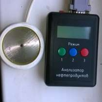 Диагностика моторного масла, в Омске