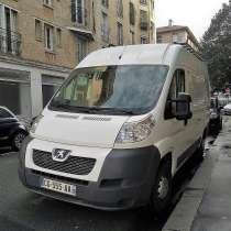 Помощь в переездах, доставка всего, вывоз строй мусора, в г.Париж