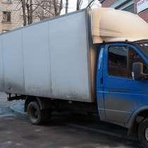 Грузоперевозки, в Дмитрове