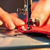 В швейный цех требуется упаковщица, до 25 лет, в г.Бишкек