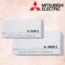 Вентиляционные установки Mitsubishi Electric VL-50 и VL-100, в г.Йыхви