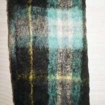 Плед из махера -100% шерсть(190х150)- Индия, в Москве