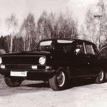 Волга ГАЗ-24 1986 г.вып. в идеальном состоянии, в Москве