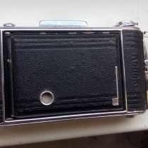 Продам пленочный фотоаппарат Кодак J-620 6х9, в Москве