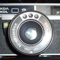 Фотоаппарат, в Самаре