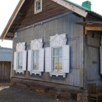 Деревенский домик (гостевой дом). Отдых в Большом Голоустном, в Иркутске