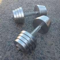 Гантели новые 20 кг разборные 160 руб, в г.Минск