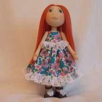 текстильная кукла, в г.Таганрог