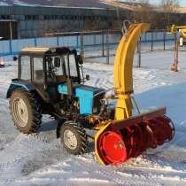 Снегоочиститель шнеко-роторный к трактору МТЗ 82, в г.Минск