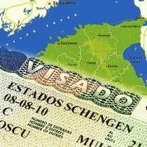 Готовая статья Виза в Эстонию для граждан России в 2020 году, в г.Минск