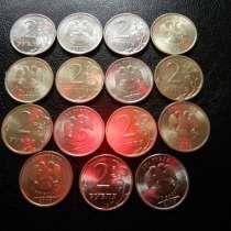 Монеты россии спмд, в Москве