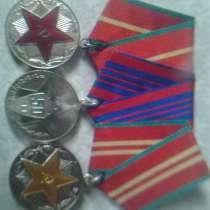 ордена..медали..значки, в Москве