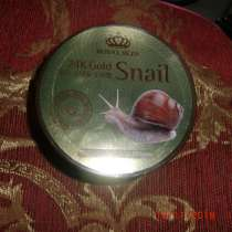 Гель Royal Skin 24K Gold Snail Soothing Gel Пр, в Калуге